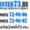 Кондиционеры,  сплит-системы,  климатическое оборудование в Ульяновске  #656226