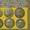 Покупка монет в Ульяновске. Куплю антиквариат разной тематики. #16564
