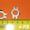 Шайба стопорная с носком по ГОСТ 13465-77
