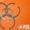 Кольцо пружинное упорное плоское ГОСТ 13943-86,  стопорное кольцо #1471987