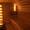 Вагонка из канадского кедра  #1433629