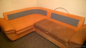 Химчистка углового дивана со скидкой 25% - Изображение #1, Объявление #1350107