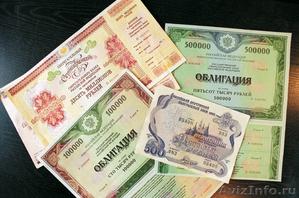 В Ульяновске покупка акций: Ростелеком, Сургутнефтегаз, Славнефть, Алроса - Изображение #1, Объявление #1552492