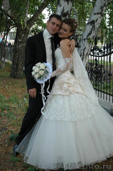 Свадебные Платья Купить Ульяновск