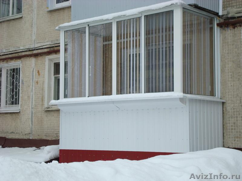 Пластиковые окна, алюминиевые раздвижные балконные рамы в ул.