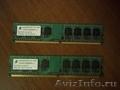 Оперативная память DDR2800 на 512 mb