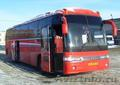 Kia Granbird автобус