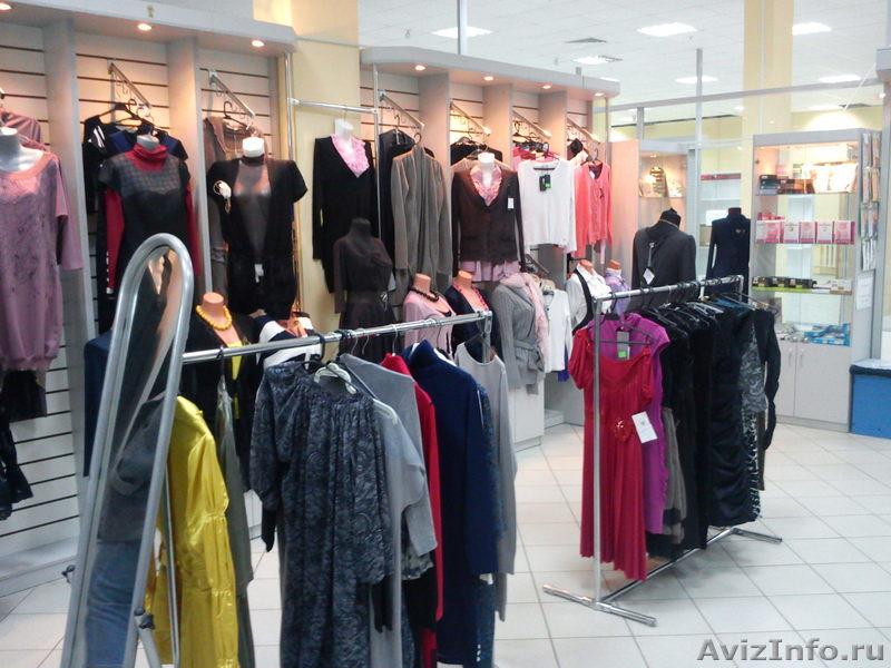 Одежда Ульяновск