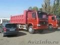 Продажа самосвалов Howo 25 т 2300000 руб в наличии в Омске. Ульяновск