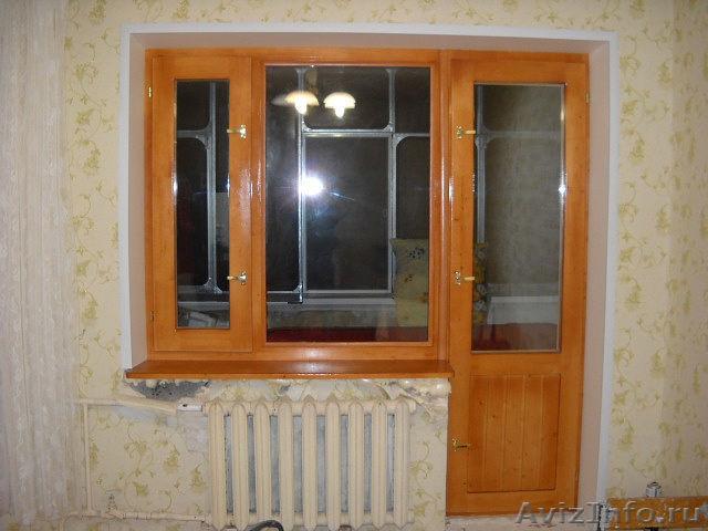 Пластиковые балконные рамы пластиковые окна в ульяновске, пр.