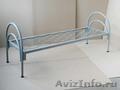 Кровати металлические одноярусные и двухъярусные - опт от 10 шт. - Изображение #2, Объявление #543251