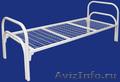 Кровати металлические одноярусные и двухъярусные - опт от 10 шт. - Изображение #4, Объявление #543251