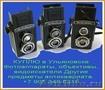 Куплю старинные фотоаппараты,  объективы,  предметы старины и антиквариата.