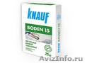 Стяжка на гипсовой основе Боден 15 Кнауф (25кг) (40 шт/пал)