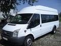 Продам пассажирский микроавтобус Ford Transit