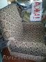 Продам два  мягких кресла - Изображение #2, Объявление #765375