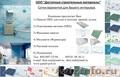 Панели пвх в Ульяновске.пластиковы панели купить ульяновск.стеновые панели пвх