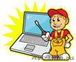 Требуется мастер по ремонту и настройки компьютерной техники