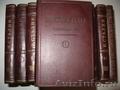 Собрание сочинений Сталина 1949 год. Все тома,  кроме 3 и 5.