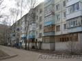 Продам 2-комнатную квартиру в Засвияжье  ул. Ефремова. д.83