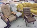 Кресла для дома - Изображение #7, Объявление #1357056