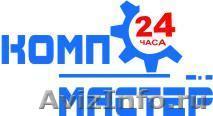 Ярмарка игровых компьютеров, Объявление #1375998