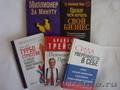 Эксклюзивная коллекция книг миллионера.