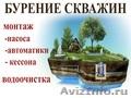 Бурение скважин на воду в Ульяновске и области